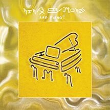 NINA AND PIANO (2003)
